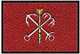 """SIZED 2"""" X 3"""" - perfect size for sewing/ironing on your uniform, backpack, or jersey. HIGH QUALITY EMBROIDERED STITCHING W/ HEAT SEAL IRONING TECHNOLOGY - flag patch built for maximum durability and use. Easily iron or sews on to the fabric of your c..."""