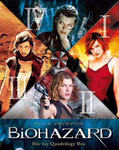 バイオハザード Blu-ray スペシャル・クアドリロジー BOX(4枚組)