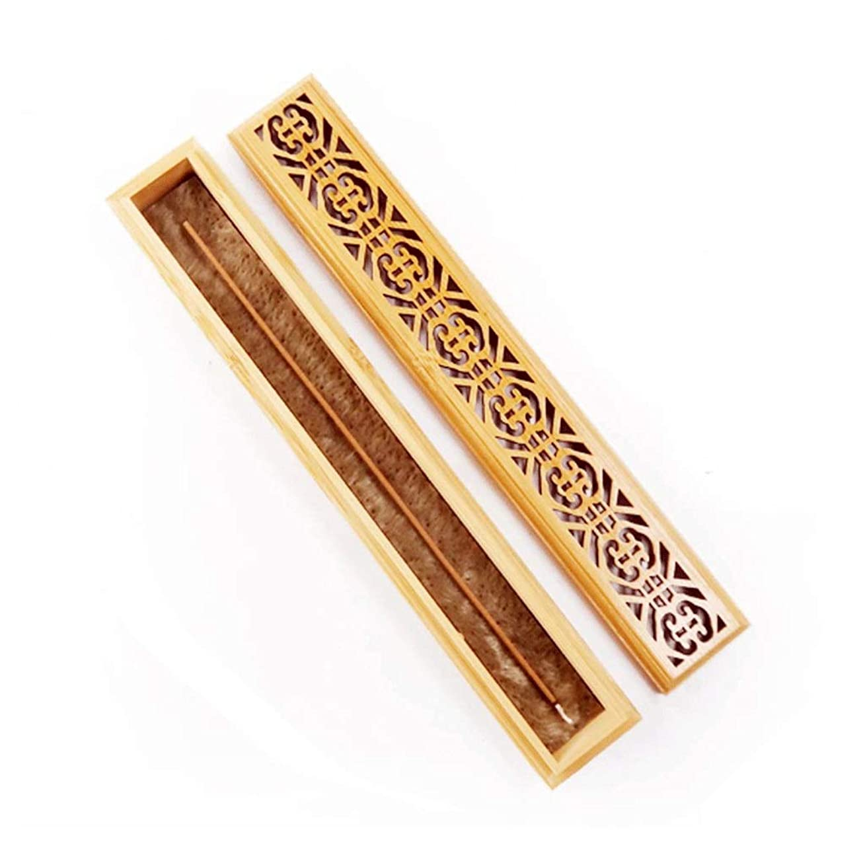 うれしいアクティビティアナウンサーヴィンテージ長方形の竹香炉中空パターン絶妙なふた香スティックホルダー灰キャッチャーホーム香ホルダー (Color : Wood, サイズ : 9.29*1.45*1.02inchs)