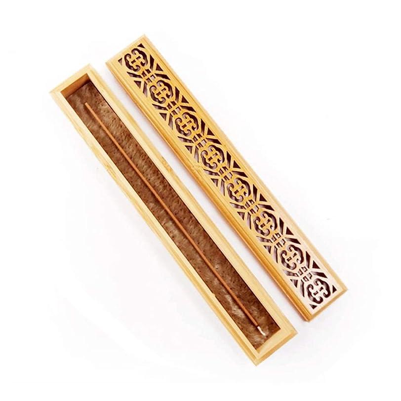 ノイズ水差ししなやかなヴィンテージ長方形の竹香炉中空パターン絶妙なふた香スティックホルダー灰キャッチャーホーム香ホルダー (Color : Wood, サイズ : 9.29*1.45*1.02inchs)
