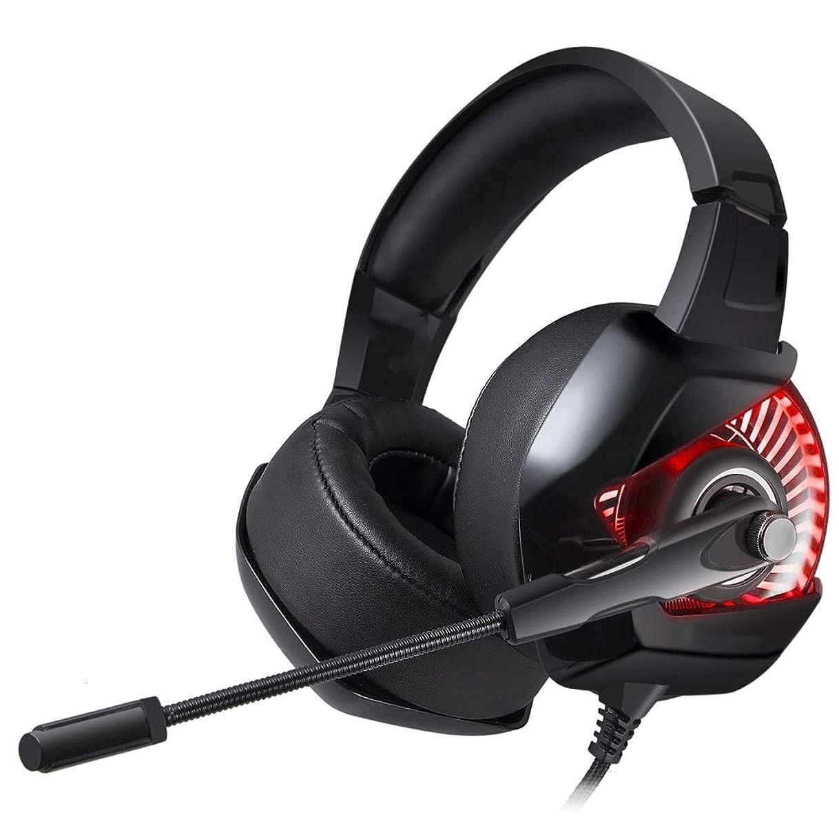 織機すぐに拾う7.1 PC、PS4、Xbox Oneホームゲームオフィス用のヘッドフォンをキャンセルするサラウンドサウンドステレオノイズ (Color : 赤)