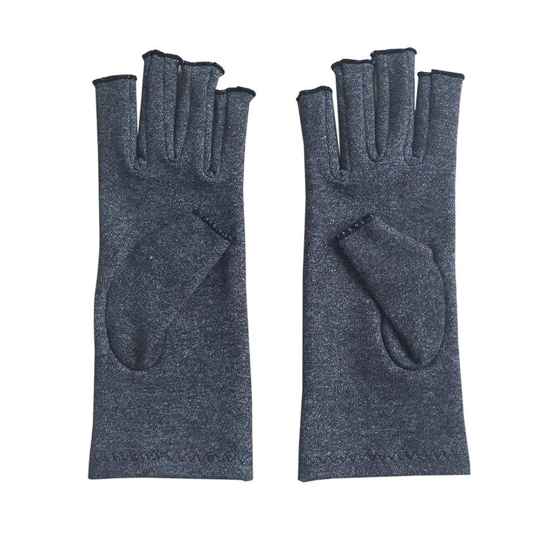 びっくりした不倫うぬぼれたペア/セットの快適な男性の女性療法の圧縮手袋無地の通気性関節炎の関節の痛みを軽減する手袋 - グレーS