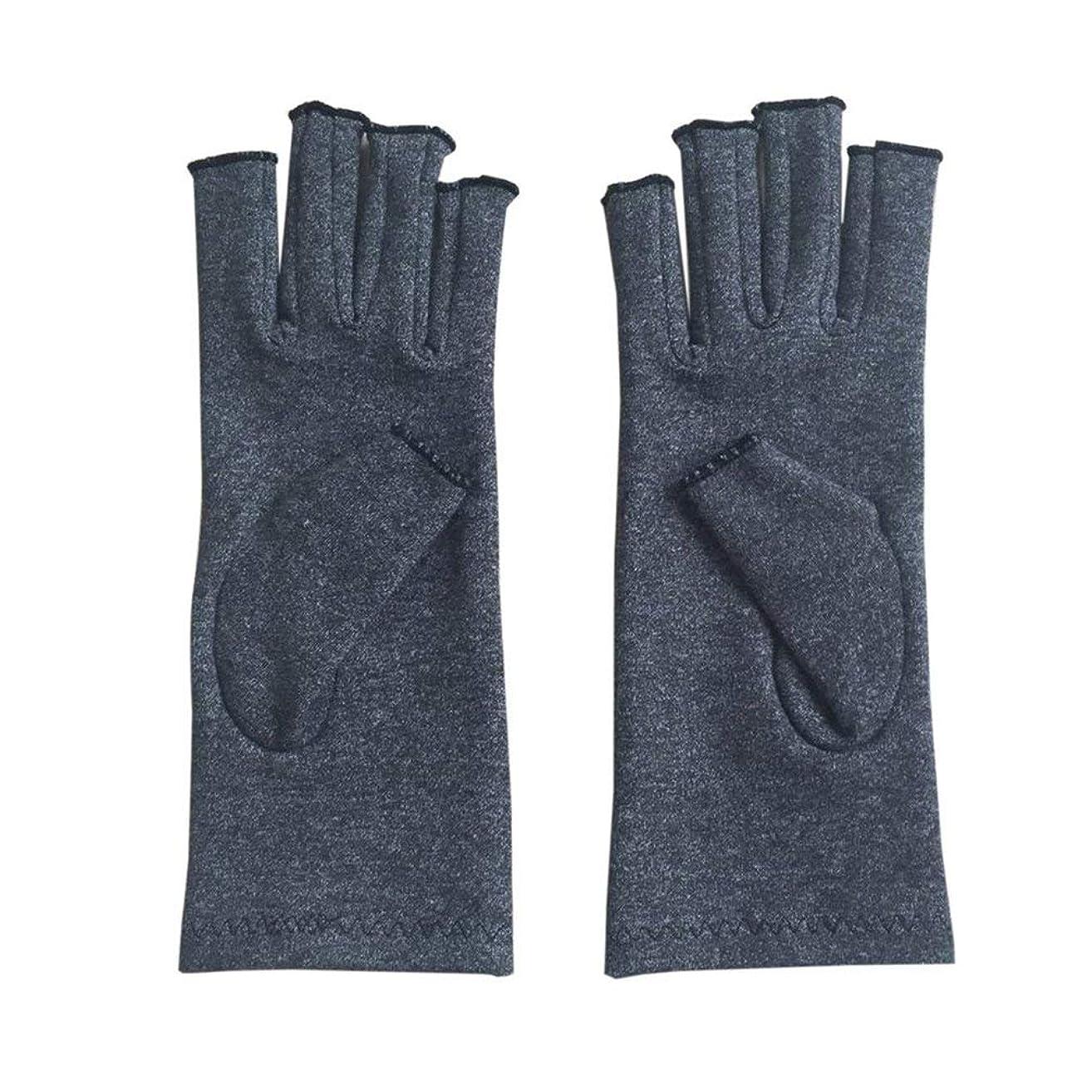 問題手書き移住するAペア/セットの快適な男性の女性療法の圧縮手袋ソリッドカラーの通気性関節炎関節痛軽減手袋 - グレーL