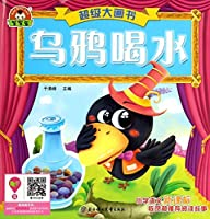 Super big picture book: Crow drink(Chinese Edition)