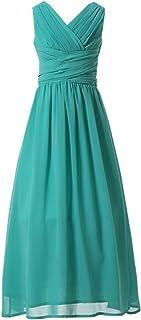 Happy Rose ガールズドレス 女の子ドレス ロングドレス フォーマルドレス ワンピース 結婚式の介添え 発表会ドレス 演奏会ドレス 写真撮影 キッズドレス