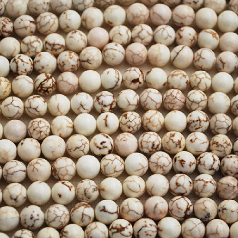 Semi-Precious Gemstone Weiß Turquoise (dyed) Round Round Round Beads 10mm (39-42 beads) B00KS9T1DU | Neuheit  0d2821