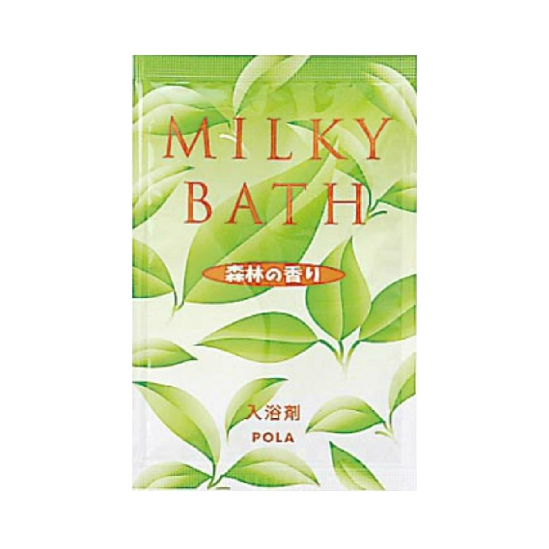 邪悪な咳邪悪なPOLA ポーラ アイエス ミルキィバス 森林の香り<浴用化粧品> 18mL×100包