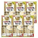 【Amazon.co.jp限定】 チャオ (CIAO) キャットフード CIAO缶ちゅ~る とりささみ&ほたて貝柱 14g×4本×6袋パック