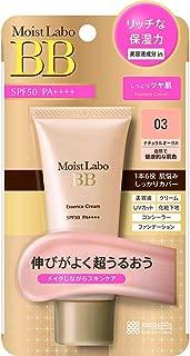 Moist Labo BB Essence Cream Natural Ochre 1.1 oz (japan import)