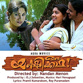 Oru Yakshi Kadha (Original Motion Picture Soundtrack)