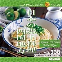 MIXA Image Library Vol.338 日本の郷土料理 四国地方
