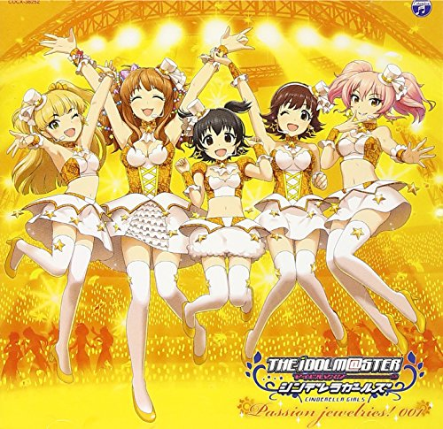 THE IDOLM@STER CINDERELLA MASTER Passion jewelries! 001