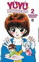 Yu Yu Hakusho - Volume - 2