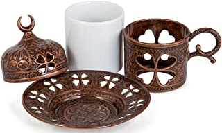Demmex Turkish Coffee Espresso Cup with Inner Porcelain, Metal Holder, Saucer and Lid, 4 Pieces (Antique Brown)