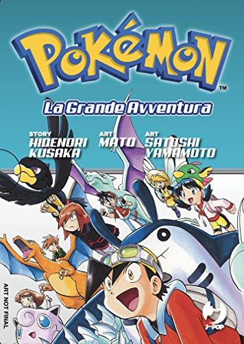 Pokémon. La grande avventura: 4-6 [Tre volumi indivisibili]: Vol. 4-6
