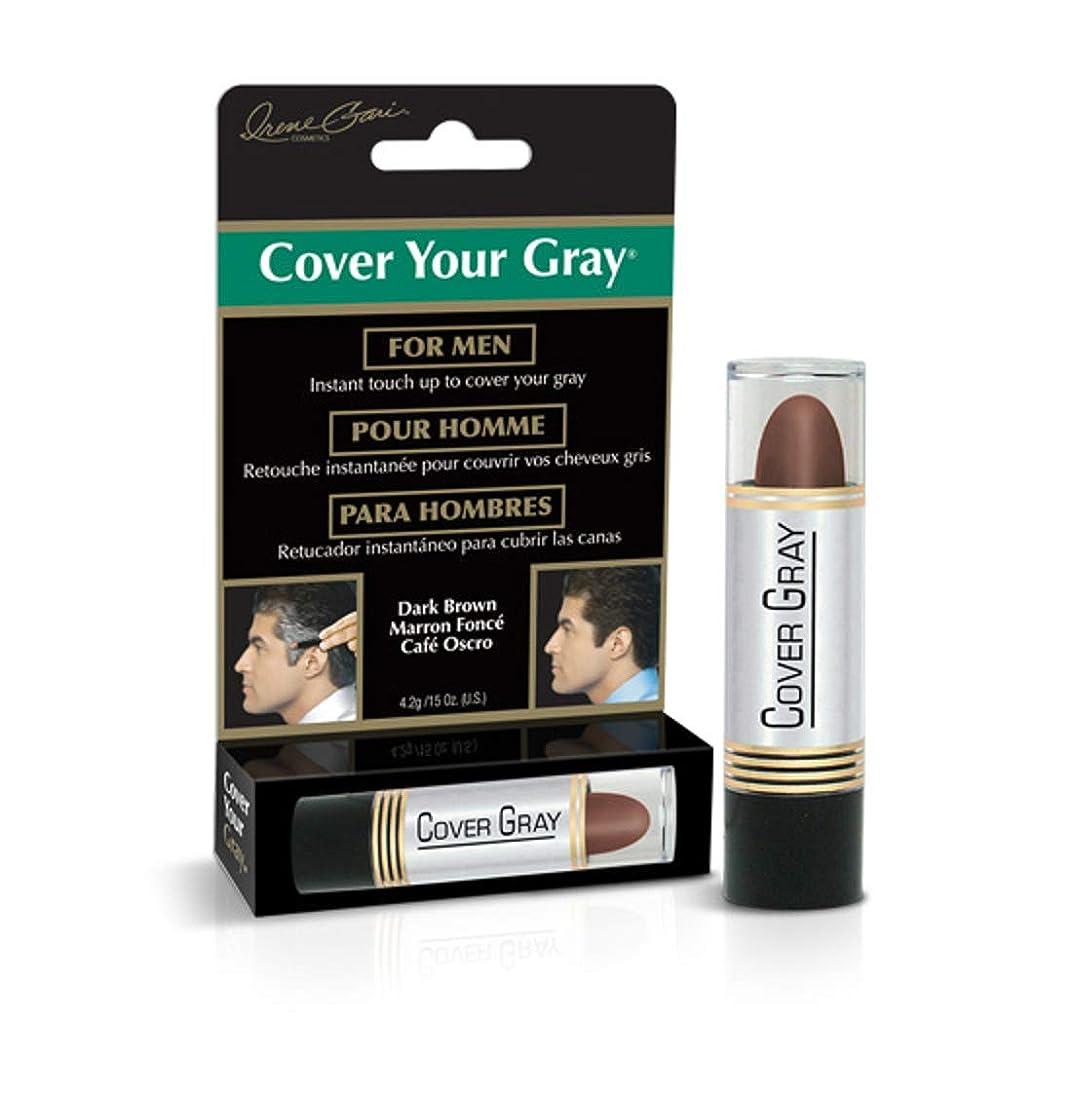 余暇素晴らしいですコミットメントCover Your Gray For Men - Touch-Up Stick - Dark Brown (並行輸入品)