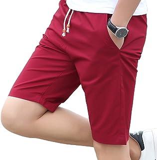 [XINXIKEJI] 短パン メンズ ショート 短パン メンズ カジュアル ハーフパンツ メンズ スウェット 半ズボン メンズ 夏 5分丈 ファッション ゆったり 通気 綿 ショートパンツ 大きいサイズ M-5XL