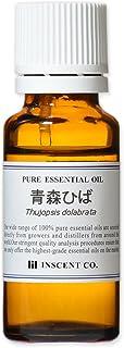 青森ひば 20ml (ヒノキ科) インセント エッセンシャルオイル 精油 アロマオイル