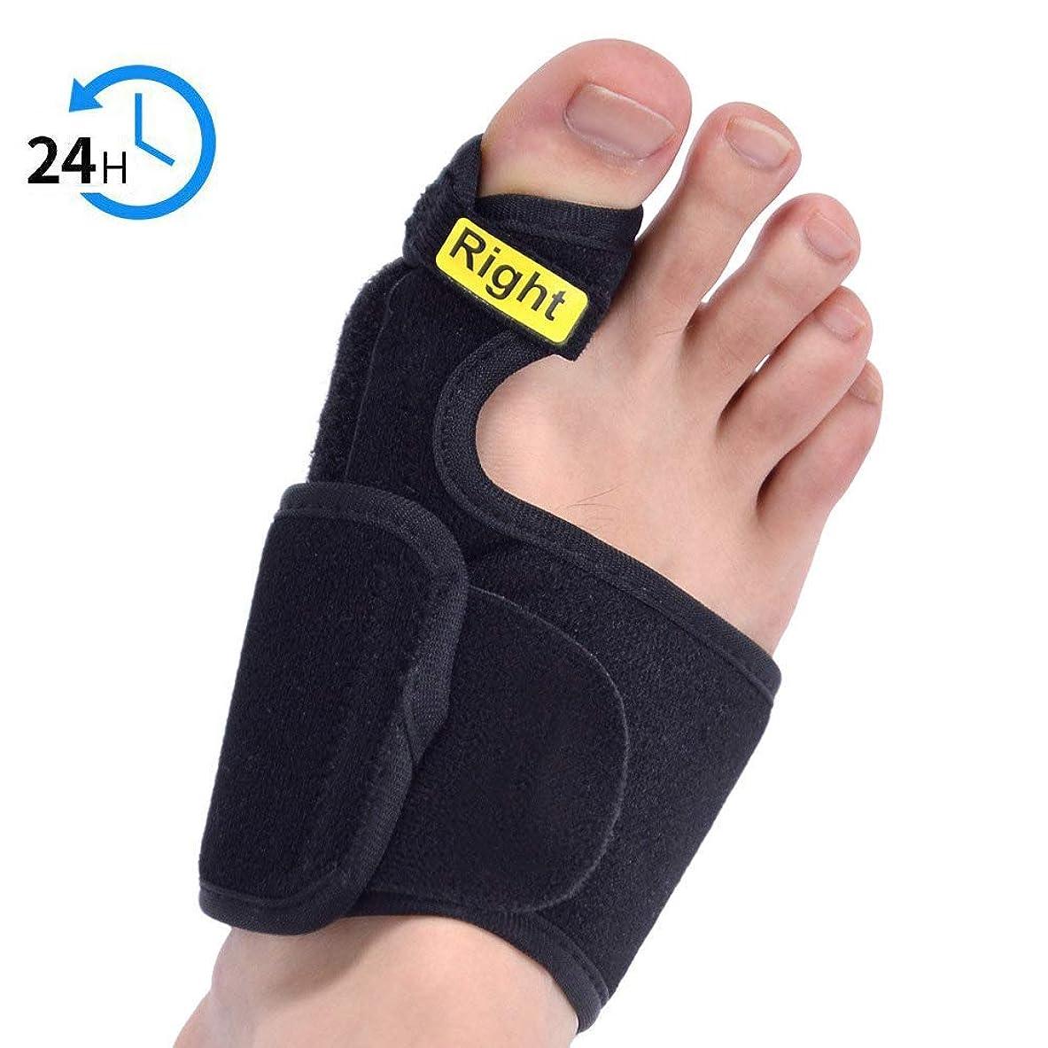 結核バイソンエレベーター外反母趾矯正セット、外反母趾の昼間および夜間包帯つま先のを調整可能なショルダーストラップで疼痛1ペアを和らげる