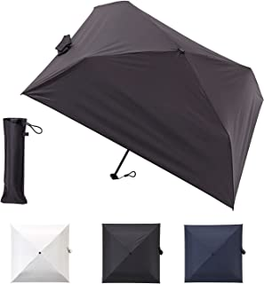 [ムーンバット] masu(マス) 晴雨兼用 メンズ日傘 四角形折りたたみ傘 無地 50㎝【超軽量・超スリム】