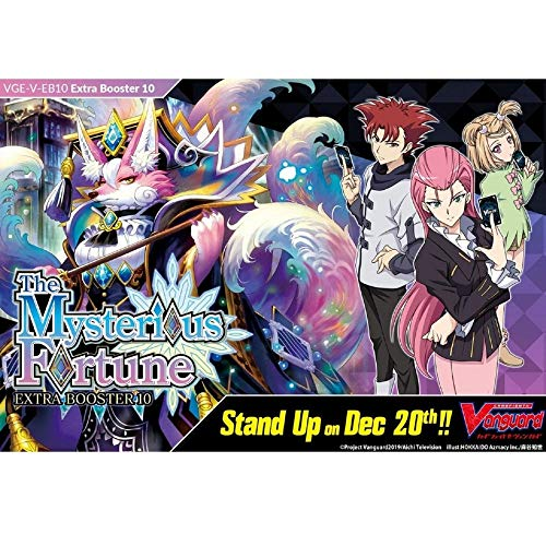 Cardfight Vanguard VGE-V-EB10-EN V-The Mysterious Fortune Extra Booster Display of 12 Packets