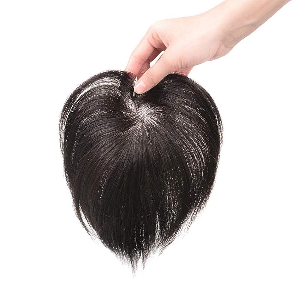 鰐ターゲット移民HOHYLLYA 女性の快適な薄いパーティーかつらのための100%本物の髪ストレートヘアウィッグのクリップ (色 : [7x10] 35cm natural black)