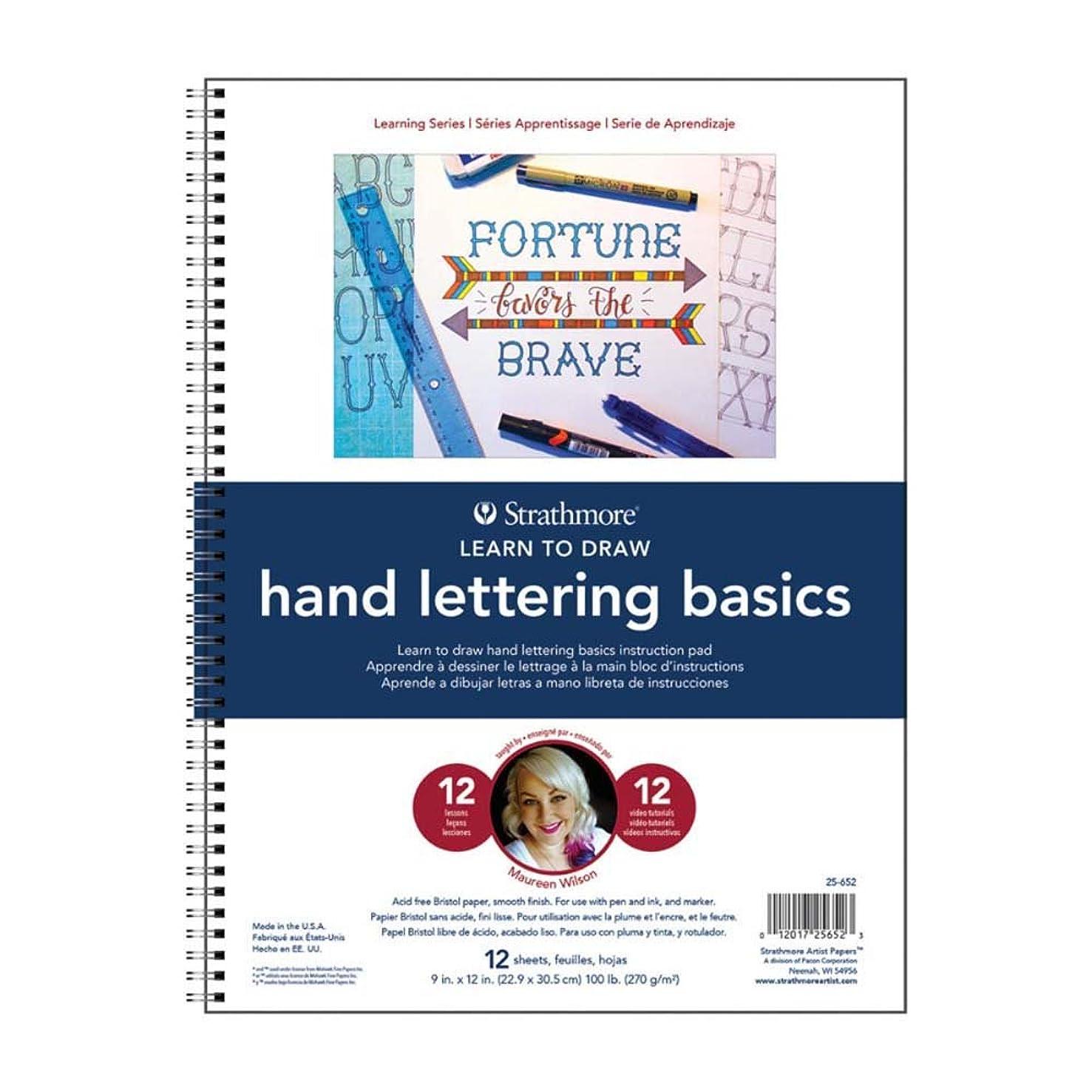 Strathmore ((25-652 200 Learning Series Hand Lettering Basics Pad