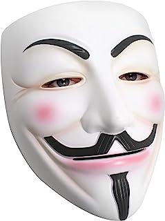 Udekit Hacker Maschera V per Vendetta Maschera Costume di Halloween Cosplay Puntelli del Partito Bianco