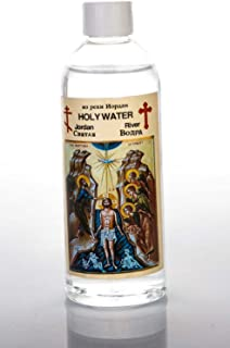 Holy Water from Jordan River 300ml by Jerusalem