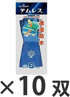 【10双セット】 ショーワ  No281テムレス Sサイズ NO281S (3563197)
