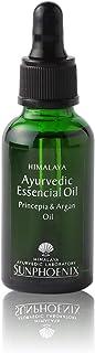 HIMALAYA Ayurvedic Essencial Oil プリンセピア アルガンオイル