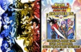 SUPER DRAGON BALL HEROES: DARK DEMON REALM MISSION CHAPTER 16- TRAVELLING ACROSS TIME, LIGHT AND DARKNESS, COLLIDE THEIR FORCES TOGETHER!! (English Edition)