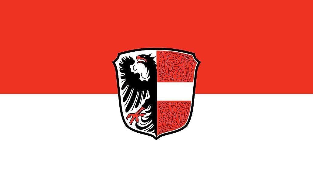 DIPLOMAT-FLAGS magFlags Indoor-Flag with Modern Chrome Flag Pole and Marble Base: Garmisch-Partenkirchen, M    Flag Pole Height: 230cm   7.5 ft