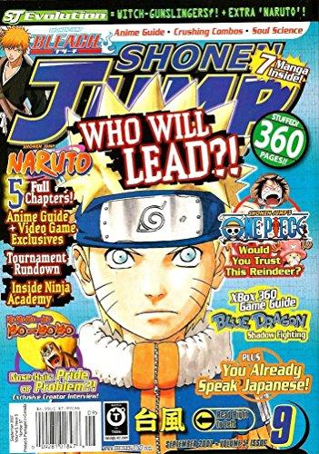 SHONEN JUMP SEPTEMBER 2007 [VOLUME 5 ISSUE 9 NUMBER 57]