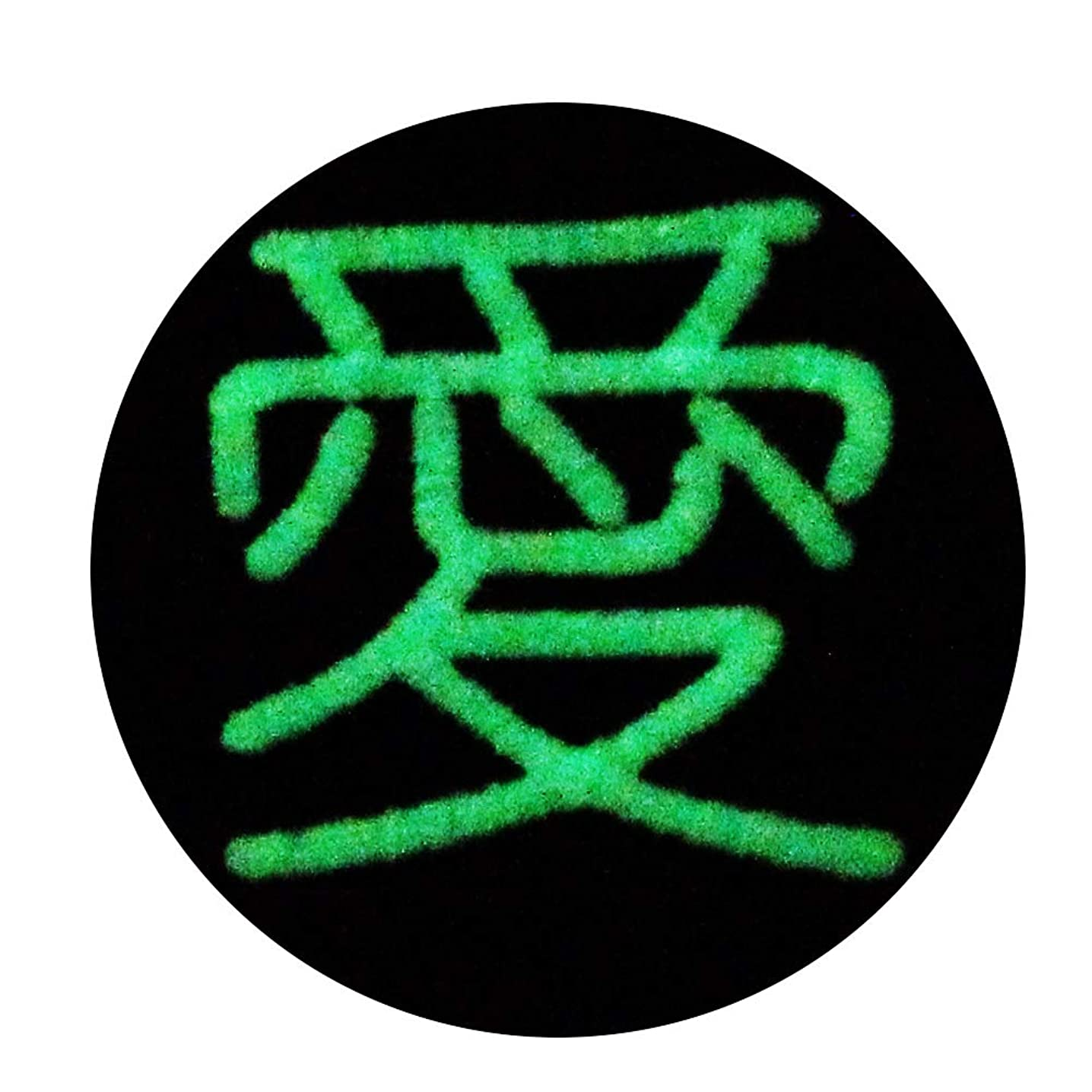 Glow in Dark Love Chinese Word Patch Embroidered Badge Fastener Iron On Sew On Emblem