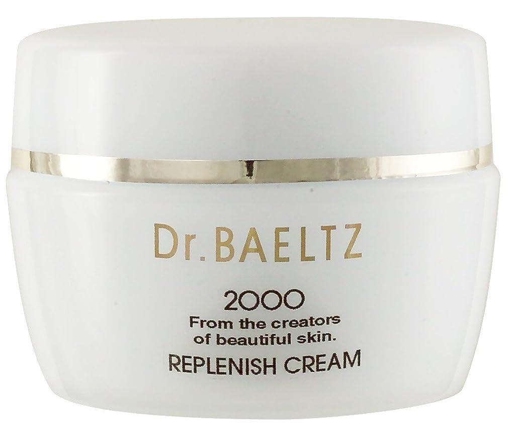 ブレーキ意気揚々ストレッチドクターベルツ(Dr.BAELTZ) リプレニッシュクリーム 40g(保湿クリーム)