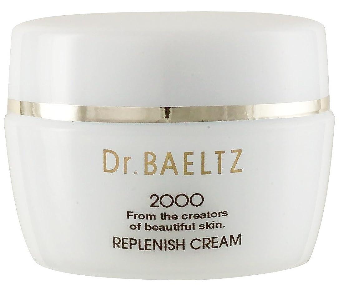 早い反乱愛国的なドクターベルツ(Dr.BAELTZ) リプレニッシュクリーム 40g(保湿クリーム)