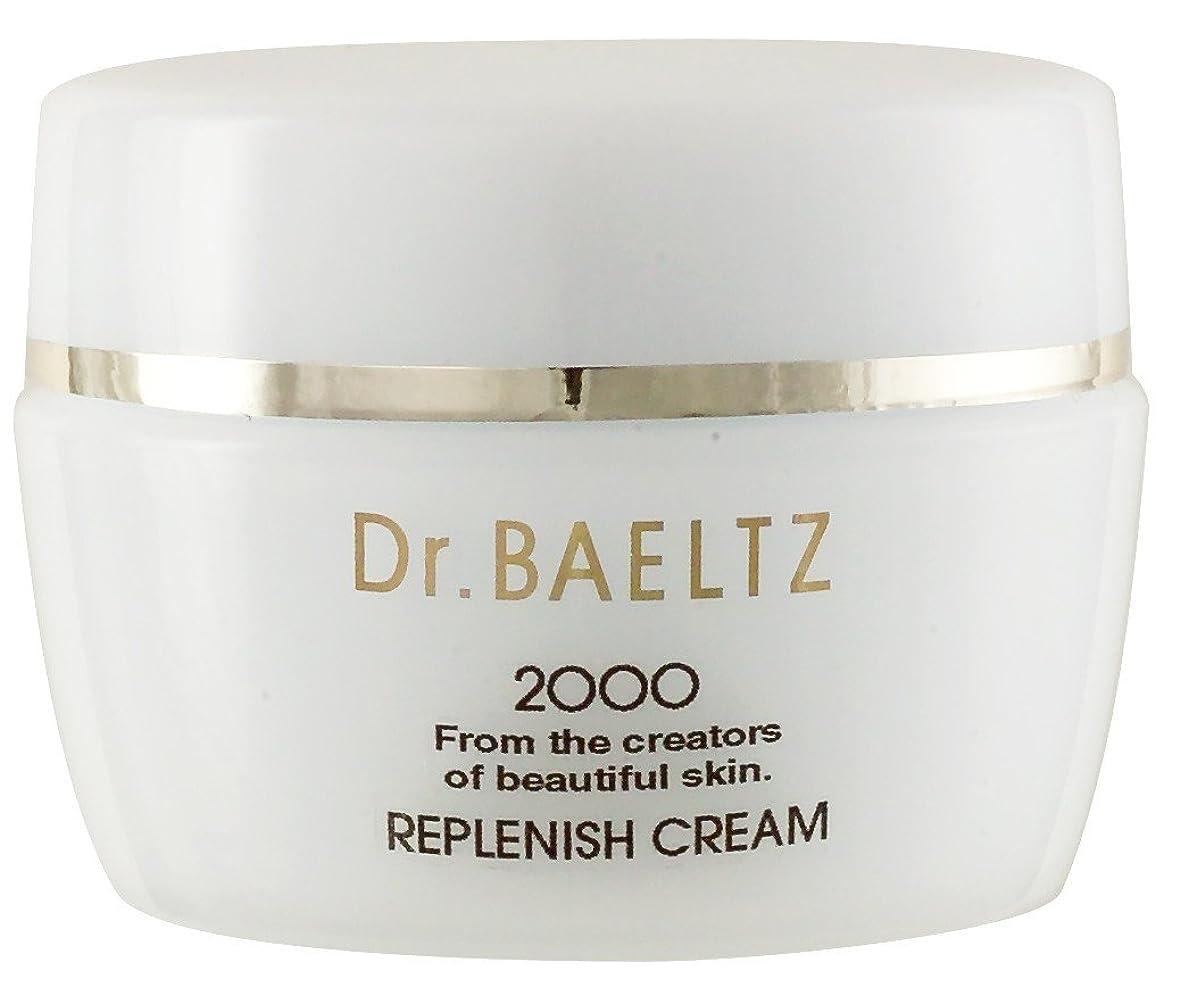 ジュラシックパーク超える租界ドクターベルツ(Dr.BAELTZ) リプレニッシュクリーム 40g(保湿クリーム)
