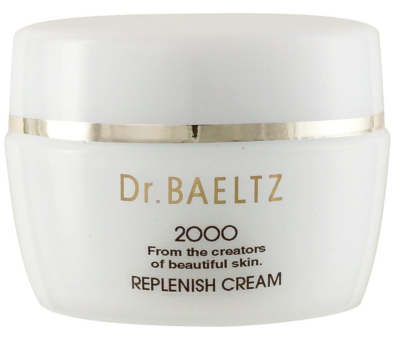 ピッチャーくま論理ドクターベルツ(Dr.BAELTZ) リプレニッシュクリーム 40g(保湿クリーム)