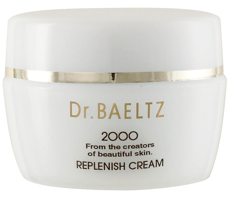 ウガンダ誓約定期的ドクターベルツ(Dr.BAELTZ) リプレニッシュクリーム 40g(保湿クリーム)