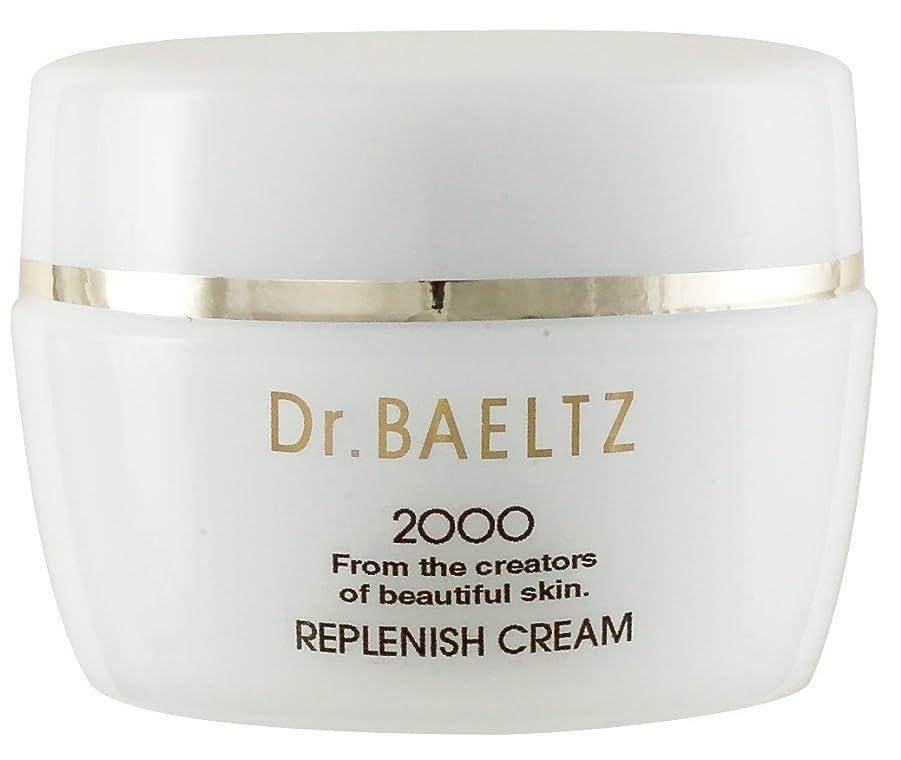 ファンドデッキドクターベルツ(Dr.BAELTZ) リプレニッシュクリーム 40g(保湿クリーム)