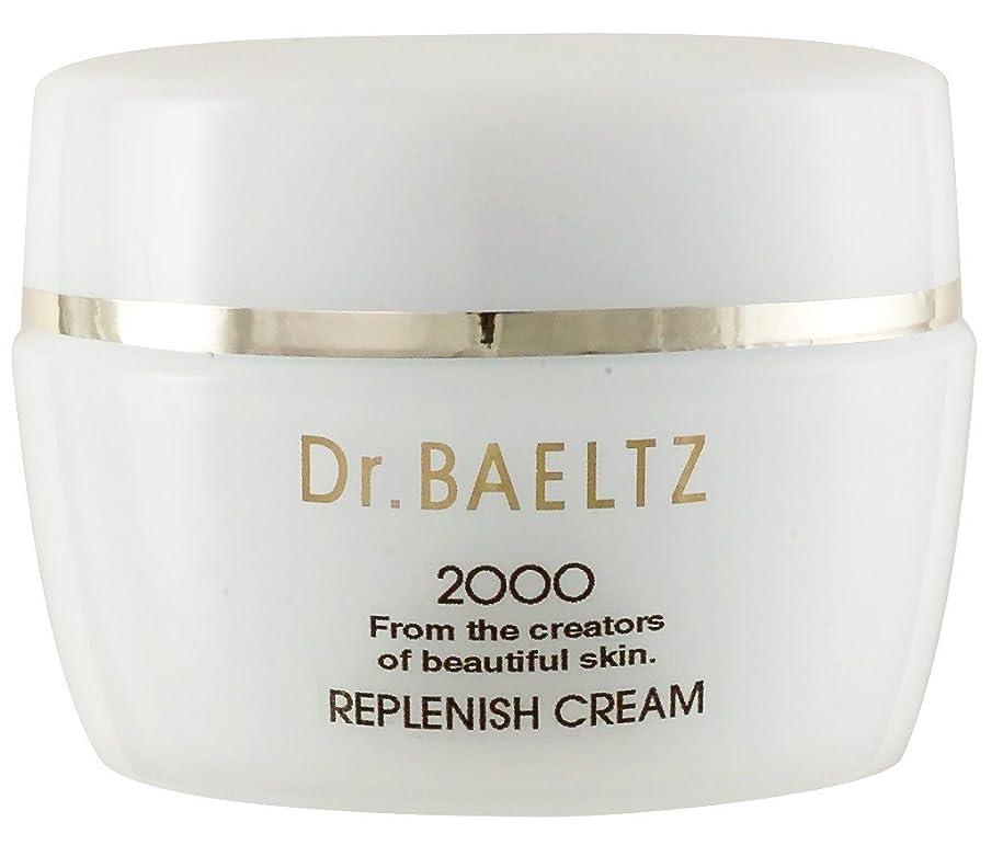 構造的引き受ける宿泊施設ドクターベルツ(Dr.BAELTZ) リプレニッシュクリーム 40g(保湿クリーム)