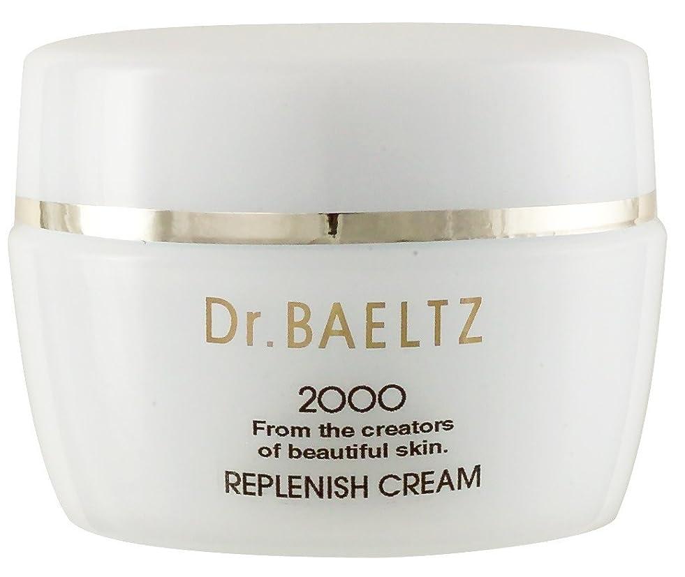 行く錫ひばりドクターベルツ(Dr.BAELTZ) リプレニッシュクリーム 40g(保湿クリーム)