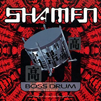 Boss Drum (Version 3)