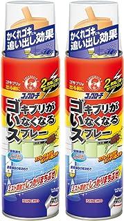 KINCHO ゴキブリがいなくなるスプレー ゴキブリ駆除剤 200mL × 2個