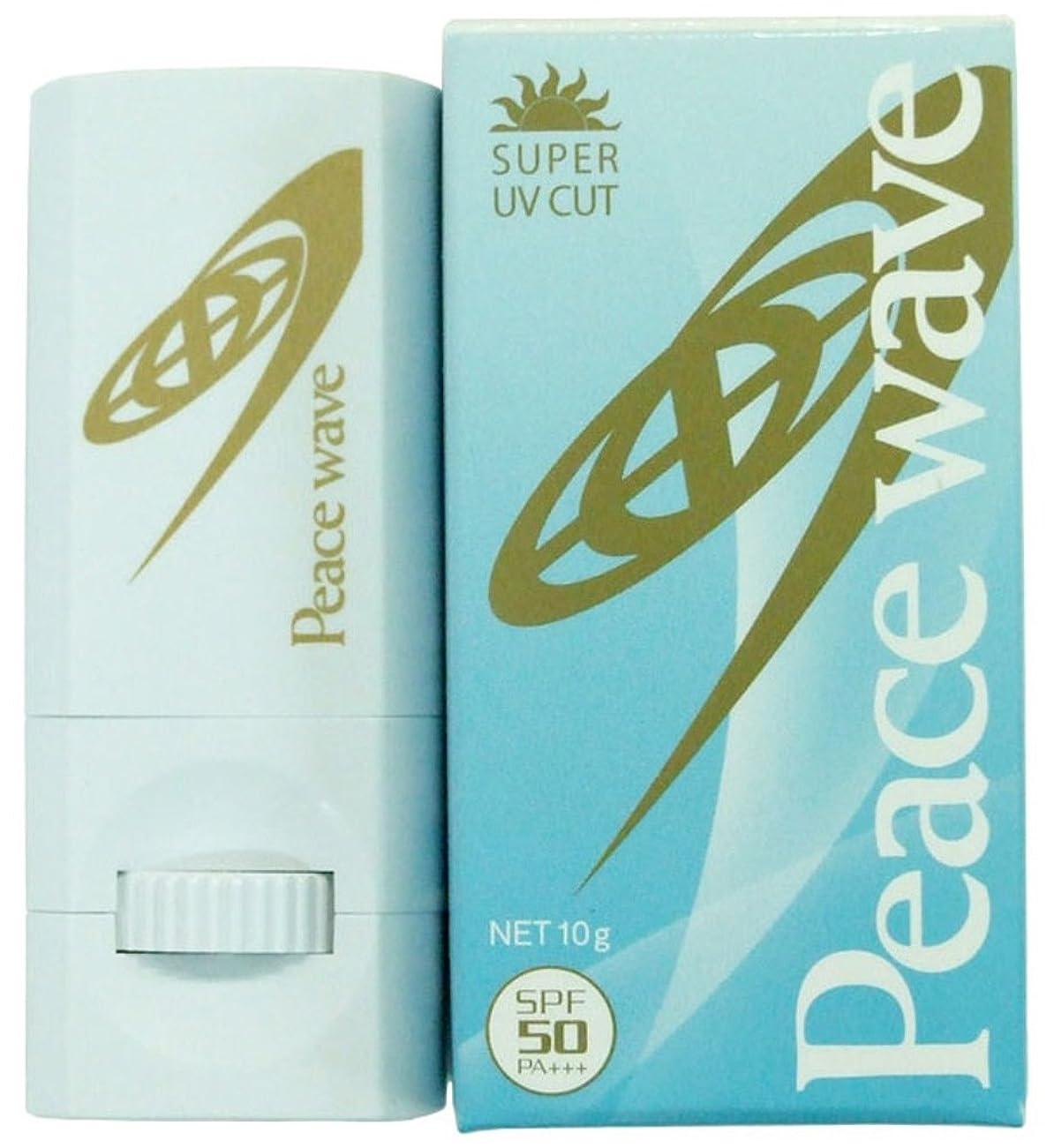 ガソリンゲートウェイ形容詞PEACE WAVE 日焼け止め UVフェイススティック SPF50 PA+++ クリア 10g 580267