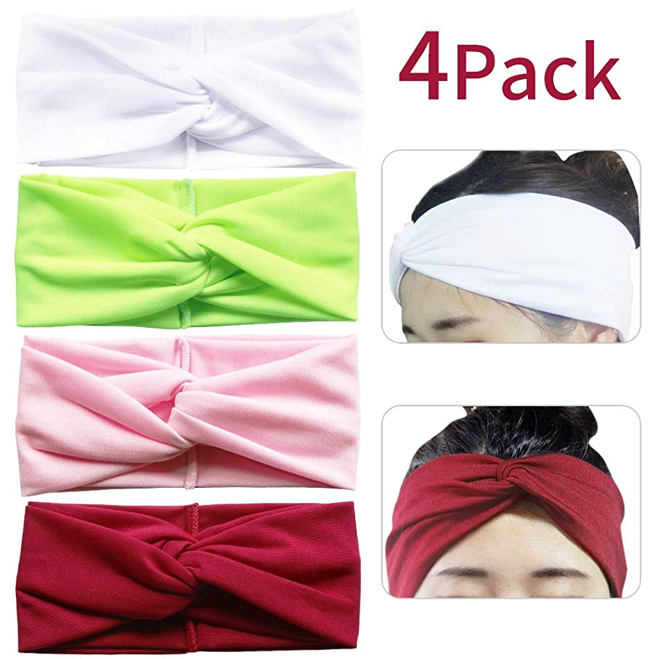 4 Pack Women Fashion Headbands Head Wrap Stretchy Hair band Twisted Cute Hair Accessories Lightweight Soft Stretchy Head Wrap Ideal for daily Wear Going out Beach Prom Party Travel (Color group 6)