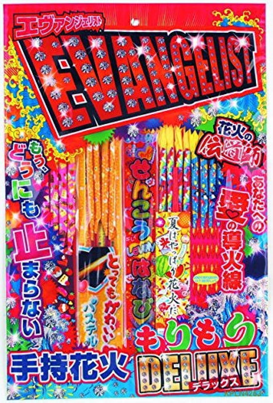 集団的求人枢機卿セット花火 夏の伝道師 No.500 参考価格:540円/1セット