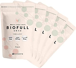 BIZENTO公式 ビオフル BIOFULL 5袋セット 150粒 サプリ ダイエット 腸内フローラ 善玉菌 短鎖脂肪酸 ビフィズス菌