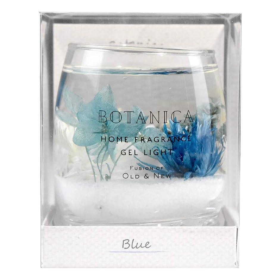 売るお風呂を持っているつばボタニカ アロマジェルライト LED ルームフレグランス (ブルー) インテリアフラワー 芳香 アロマ インテリアグリーン キャンドルライト プレセント ギフト